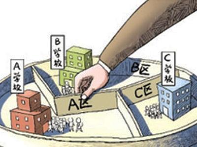 2015北京志愿填报政策解读:统筹志愿