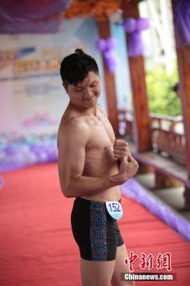 10bet十博体育官网 9