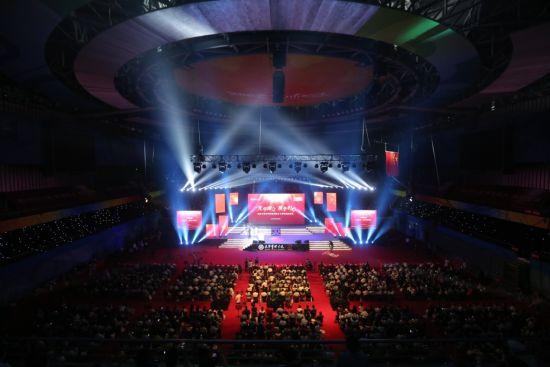 上图为pc蛋蛋网址,北京大学光华管理学院举行三十周年院庆盛典现场