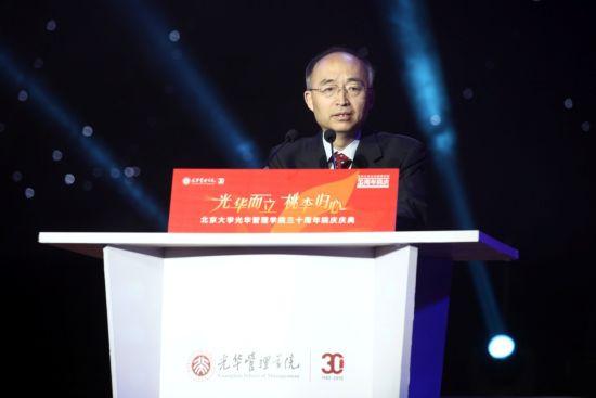 上图为北京大学常务副校长吴志攀
