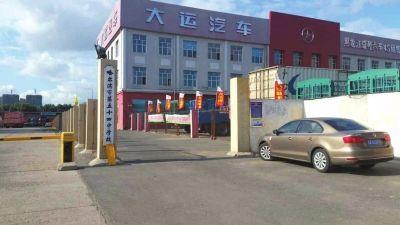 哈尔滨市第54中学的招牌与旁边商户相比,很不起眼。图/东方IC