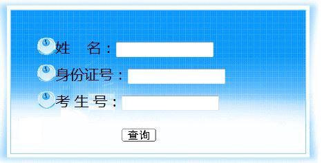 2015哈尔滨工业大学高考录取查询