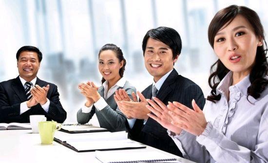 双语:教你如何在会议上淡定主持大局