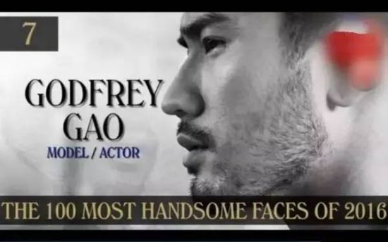 1984年9月22日生于中国台湾,台湾模特、演员。2012年参演电视剧《胜女的代价》,饰演剧中高子齐而为观众熟识。