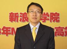 中央财经大学MBA中心副主任李汉军