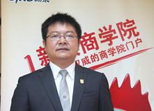 上海财经大学商学院副院长骆玉鼎
