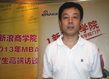 浙江工业大学的MBA主任夏建胜老师