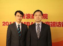 清华经管学院郦副院长、MBA中心云副主任