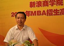 西南交大经管学院MBA中心副主任张震宇
