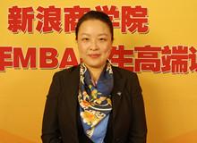 长江商学院MBA项目主任夏莲