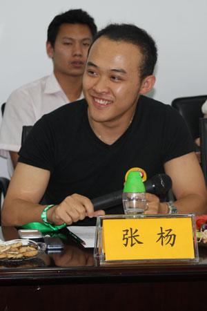 哈佛名博张杨:很多上流社会的人都送孩子留学