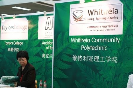 组图:2008中国国际教育展参展院校(图)
