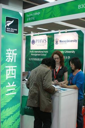 08中国国际教育展之泰勒学院展台(图)