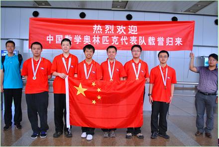 中国国家队六名队员合影