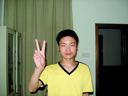 安徽08年文科状元:用成绩回报辍学打工的弟弟
