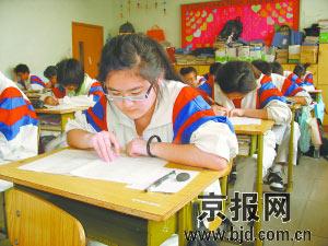 2009年实行新课改高考改革省份盘点
