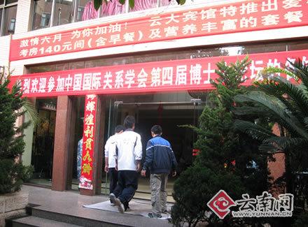 """昆明""""高考房""""迎来需求小旺季(图)"""