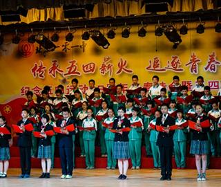 北京一零一中学国际部