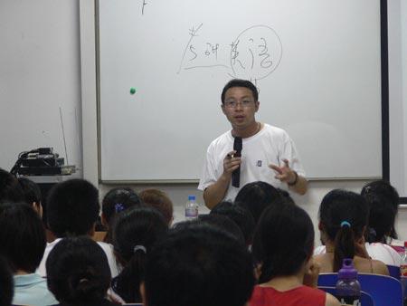 预告:新东方名师团19时点评09考研英语真题
