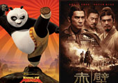 第二回:熊猫发威 赤壁起航