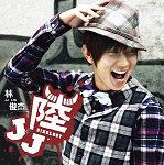 《JJ陆》<br>林俊杰