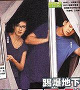 """2007.07 """"天蕾同居照""""曝光"""