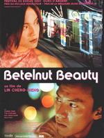 2001年-《爱你爱我》第51届最佳导演银熊奖