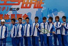 《网球王子2》开机