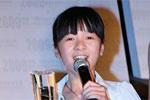 《长江7号》获年度泪奔电影