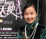 上海版苏珊大妈现场作诗