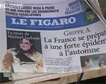 法国媒体报道