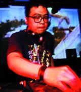 DJ Kay C