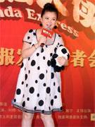 李湘手捧熊猫发言