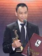 王学圻凭《梅兰芳》获最佳男配角奖