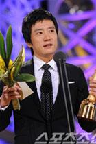 金明敏凭《爱在我身边》获最佳男主角奖