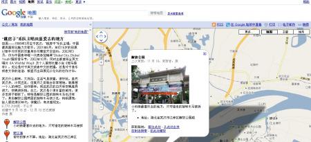 解放公园   地址:湖北省武汉市江岸区解放公园路