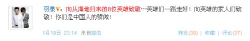 明星微博:李若彤成摄影师?李欣汝变美演南子