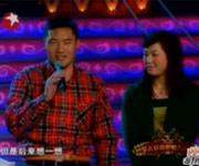 2009华人群星新春大联欢(三)