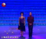 2009华人群星新春大联欢(八)