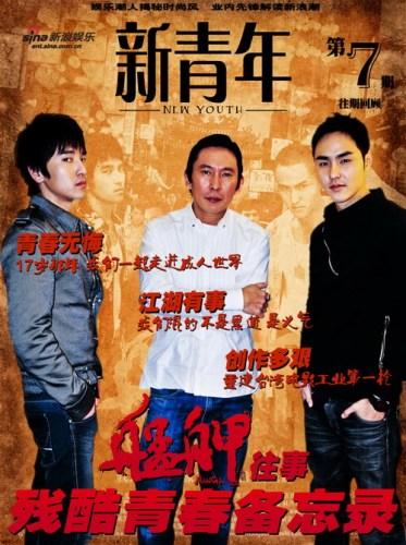 《新青年》第七期封面