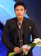 电视最佳男主角李秉宪《IRIS》