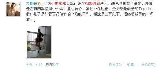 微博:梁咏琪海滩度假阿sa谢娜相约环游世界