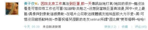 """陈坤跻身""""百万粉丝""""行列梁朝伟在线答粉丝问"""
