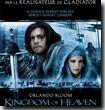 5.《天国王朝》(Kingdom of Heaven,2005)