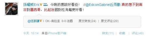 众星写微博关注世界杯姚晨范冰冰为李小冉打气