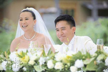 刘嘉玲与梁朝伟结婚两周年纪念却分开度过