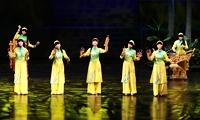 《东方世纪行》8月18-20日 北京音乐厅
