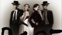 《红玫瑰与白玫瑰》8月12-15日 国家大剧院