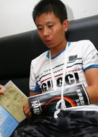 周广甫展示病历
