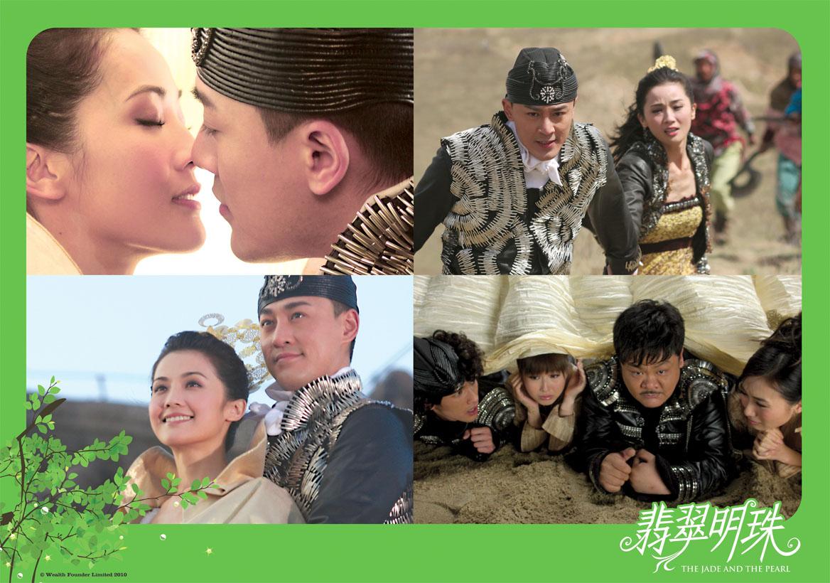 蔡卓妍和林峰一吻定情